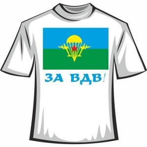 """Футболка """"ВДВ 3"""""""