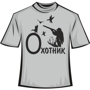 "Футболка ""Охотник"""