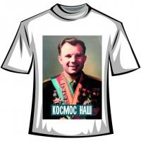 """Футболка""""Космос наш"""""""