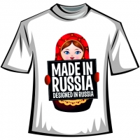 "Футболка""Made in Russia"""