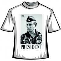 "Футболка""Mr. President"""