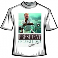 "Футболка""President of Great Russia"""