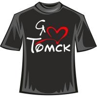 """Футболка """"Я люблю Томск"""""""