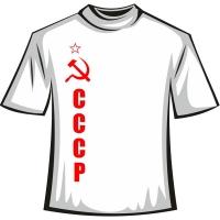 "Футболка ""СССР"""
