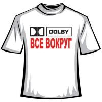 "Футболка ""DOLBY"""